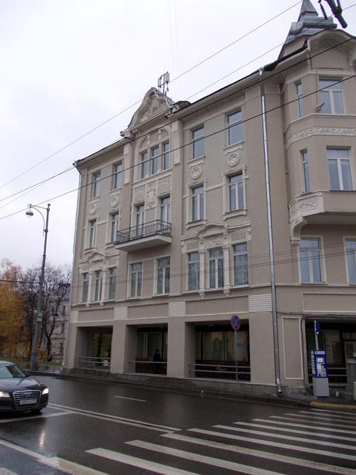 Доходный дом купца Лобачева на Волхонке