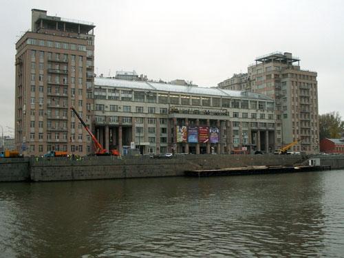 Знаменитый Дом на набережной в Москве