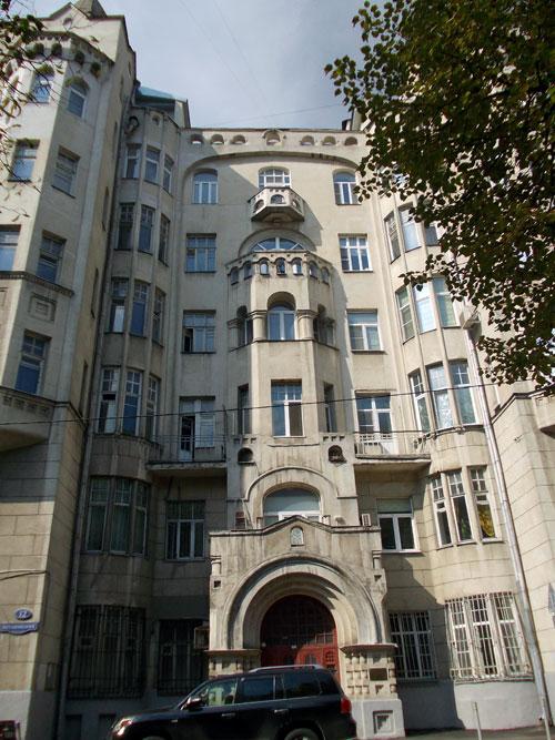Доходный дом Заварской-Троицких в Потаповском переулке