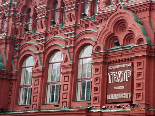 Геликон-Опера и театр Маяковского