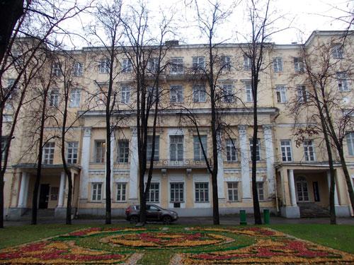 Главный дом усадьбы Голицыных на Волхонке