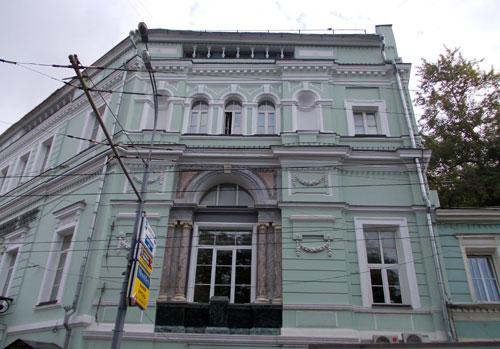 Никитский бульвар, дом 9 в Москве