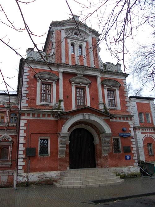 Палаты Аверкия Кириллова на Берсеневской набережной