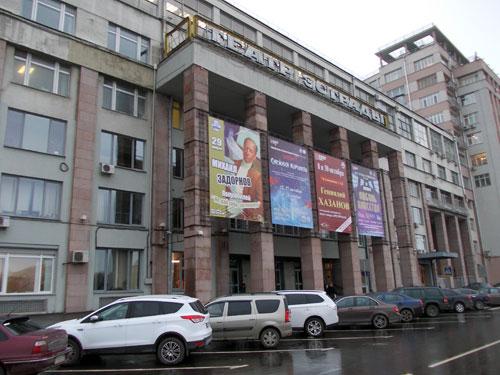 Театр Эстрады в Доме на набережной