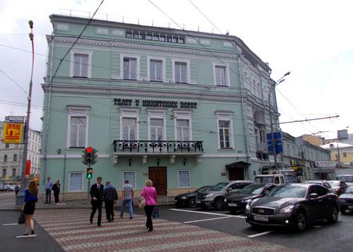 Театр у Никитских ворот в Москве