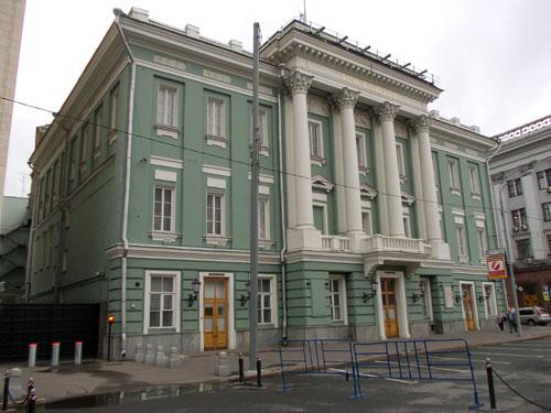 Улица Большая Дмитровка, дом 1 в Москве