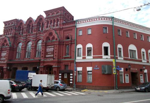 Большая Никитская, 19 в Москве