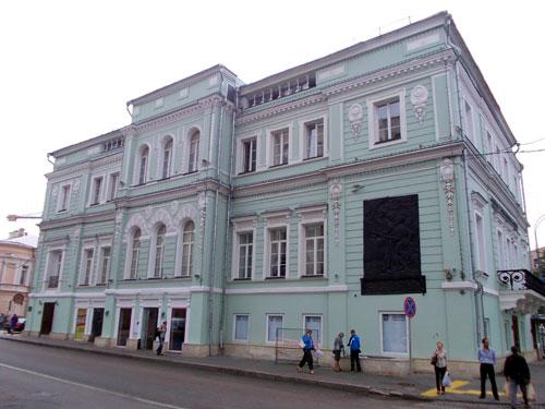 Улица Большая Никитская, дом 23 в Москве