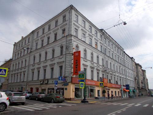 Большая Никитская улица, дом 26 в Москве