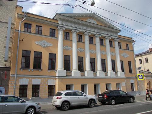 Улица Пятницкая, дом 18 в Москве