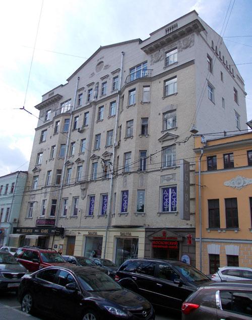 Улица Пятницкая, дом 20 в Москве