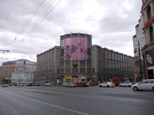 Улица Тверская, дом 7 в Москве