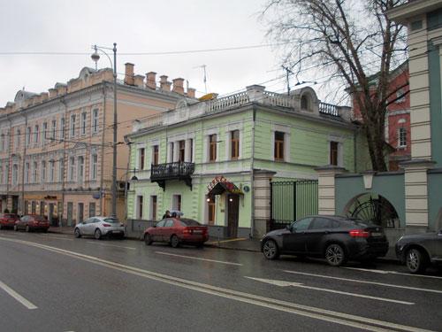 Улица Волхонка, дом 11 в Москве