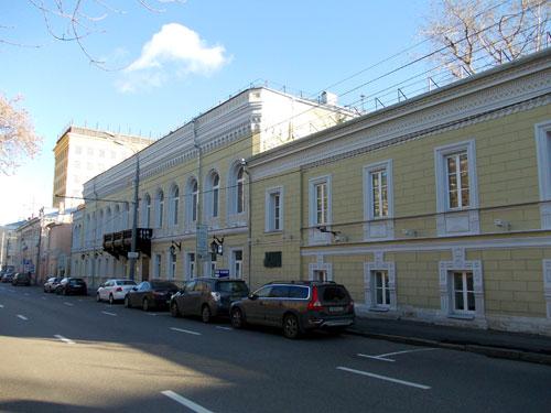 Усадьба Васильчиковых на Гоголевском бульваре