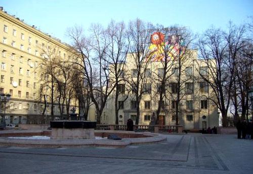 Российский государственный архив на Большой Дмитровке