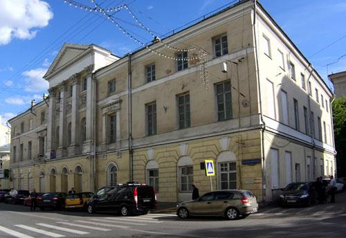 Улица Большая Никитская, 5 - Усадьба Орлова