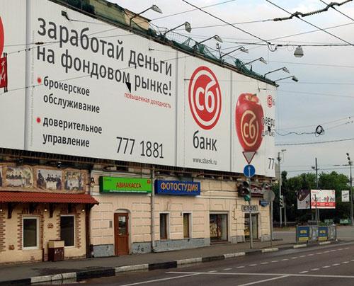 Улица Большая Ордынка, 71/36 в Москве