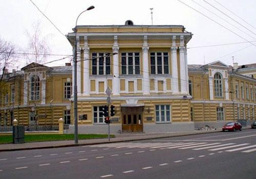 Улица Большая Пироговская, 4 в Москве - Клиника кожных заболеваний