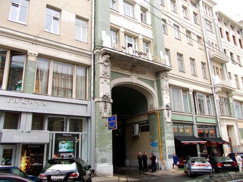 Доходный дом Михайлова