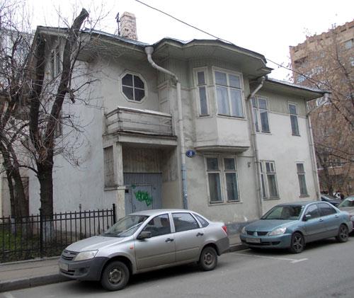 Дом писателя Мстиславского в Гагаринском переулке