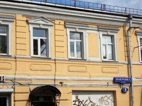 Главный дом усадьбы Щербакова-Арбатских