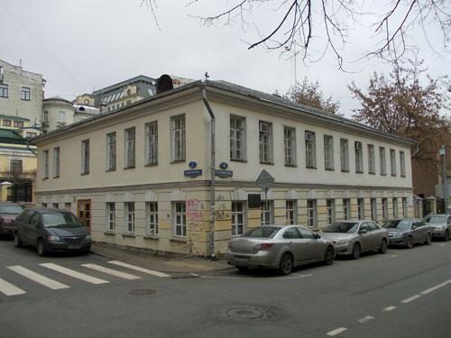 Гагаринский переулок, дом 4/Нащокинский переулок, дом 2 в Москве