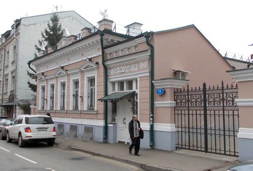 Гагаринский переулок, дом 11 в Москве
