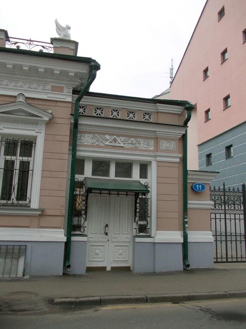 Посольский особняк в Гагаринском переулке