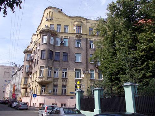 Гусятников переулок, 3/Огородная слобода, 1 в Москве