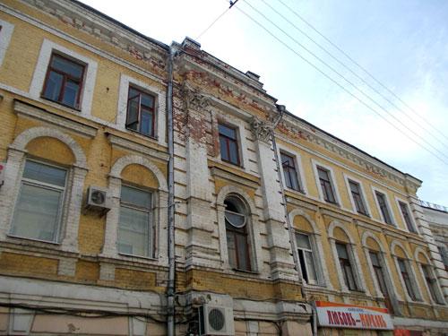 Гусятников переулок, дом 2 в Москве
