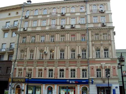 Дом Толмачевой на Тверской улице, 6, стр 7 в Москве