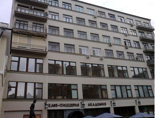 Камергерский переулок, 2 в Москве