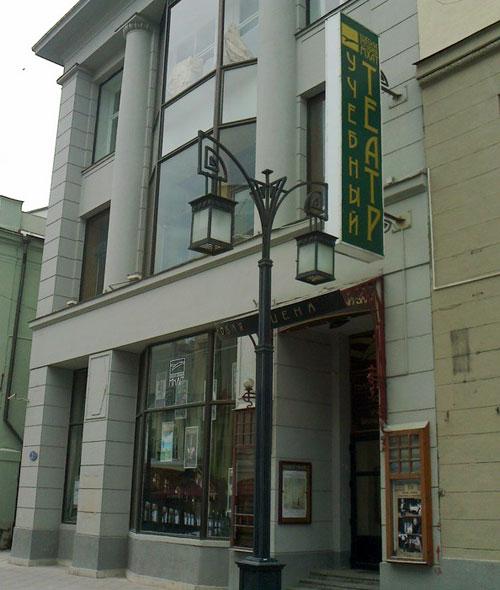 Камергерский переулок, 3А в Москве