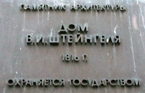 Хрущевский переулок, дом 7 в Москве