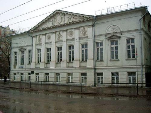 Улица Новая Басманная, 6 в Москве - Дом Куракиных