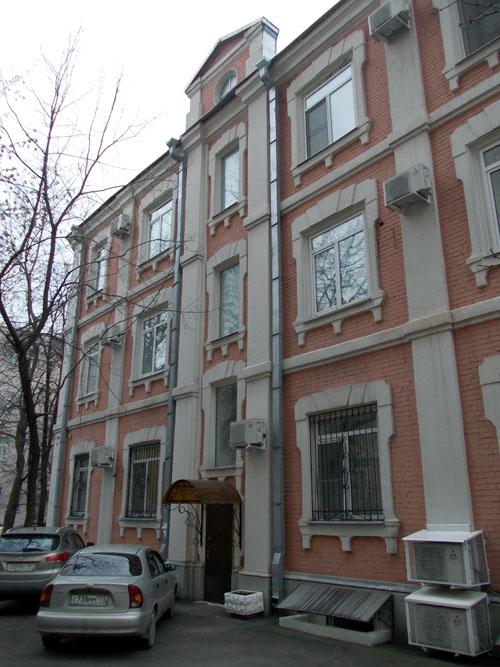 Бывший особняк Эфрон-Дурново в Гагаринском переулке