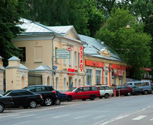 Улица Покровка, дом 28 в Москве