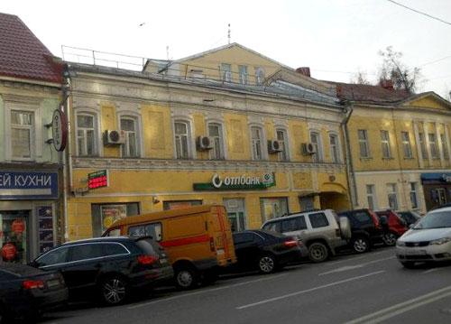 Улица Покровка, дом 30 в городе Москве