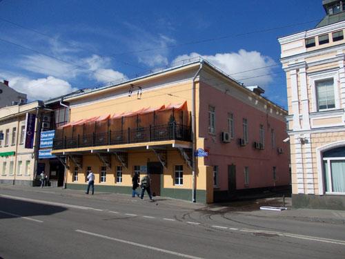 Улица Покровка, 45 строение, 2