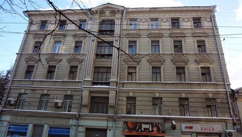 Улица Покровка, дом 40 в Москве