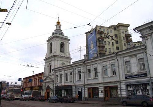 Улица Покровка, дом 50 в Москве