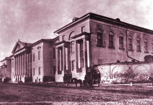 Московское Александровское коммерческое училище