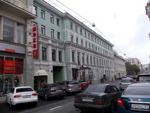 Улица Большая Дмитровка, дом 11 в Москве