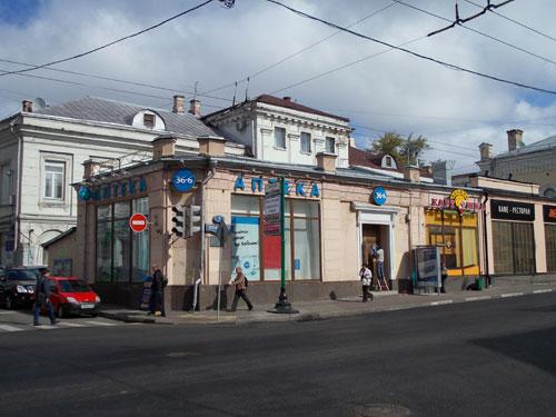 Улица Покровка, дом 1 в Москве