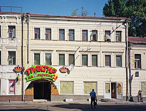 Улица Покровка, дом 23 в Москве