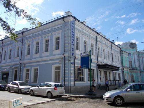 Улица Покровка, дом 24 в Москве