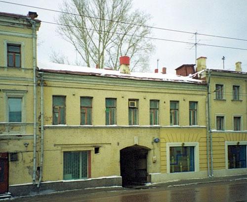 Улица Покровка, дом 25 в Москве