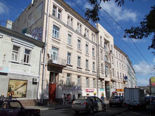 Улица Покровка, дом 29 в Москве