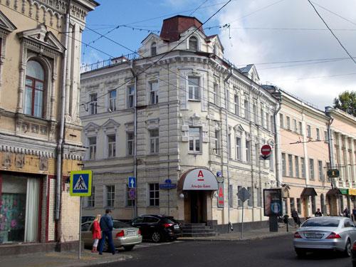 Московские доходные дома