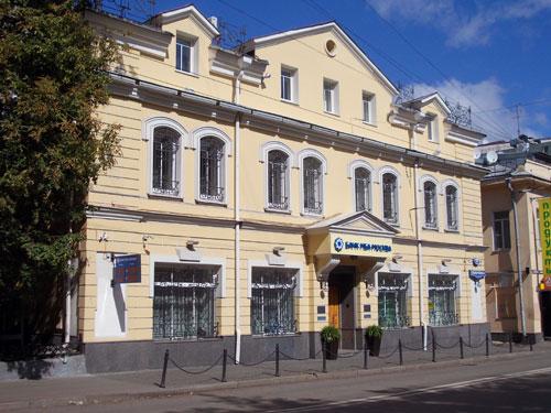 Улица Покровка, дом 43 в Москве